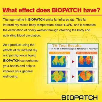 What effect foes Biopatch have? Biopatch Forest Sap Powder - 2 Patches 1
