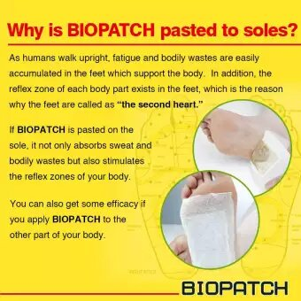 Why is Biopatch pasted to soles? Biopatch Forest Sap Powder - 2 Patches 2